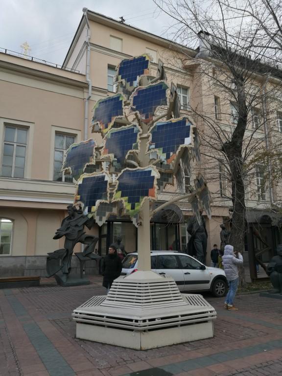 Un arbre solaire dans le parc du Musée d'Art moderne