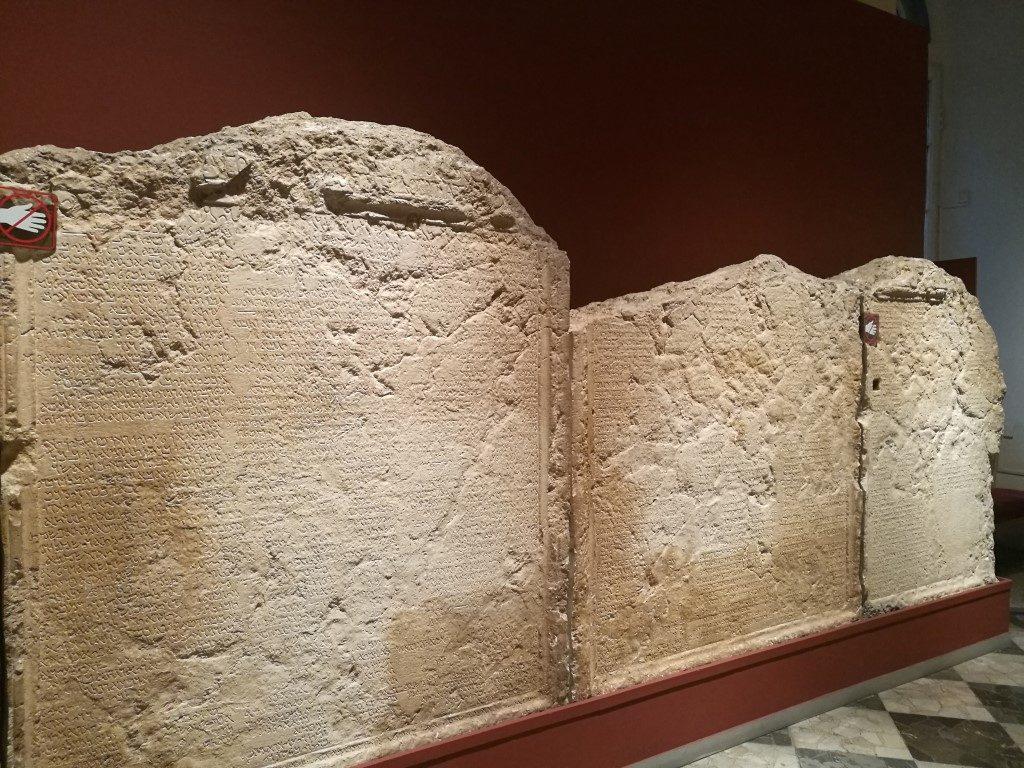 Les pierres régissant les lois commerciales dans l'antique citée de Palmyre