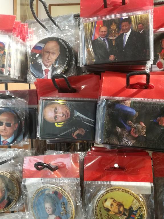 Les magnets à l'effigie de Vlad