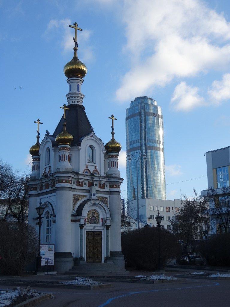 Une chapelle dans Ekaterinbourg