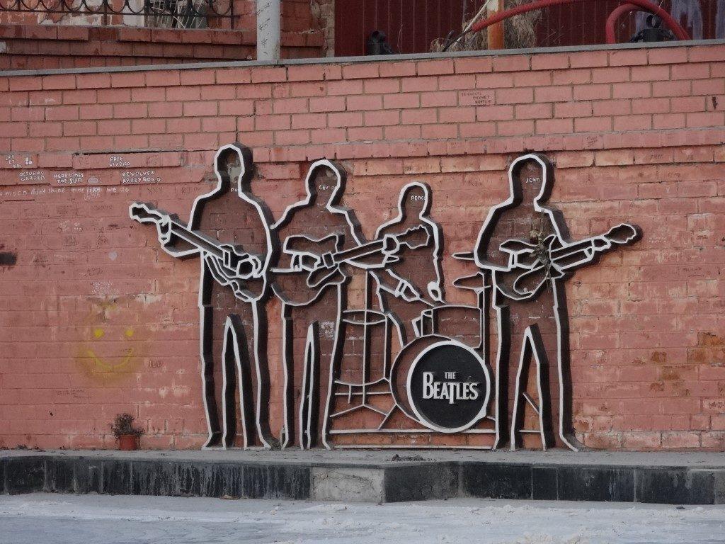 Les Beatles dans la rue d'Ekaterinbourg