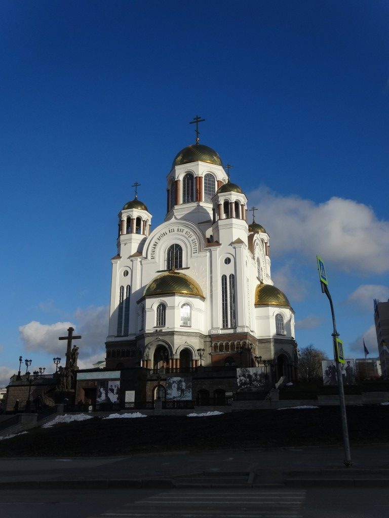 L'église de tous les Saints où le Tsar et sa famille ont été assassinés par les Bolchéviques