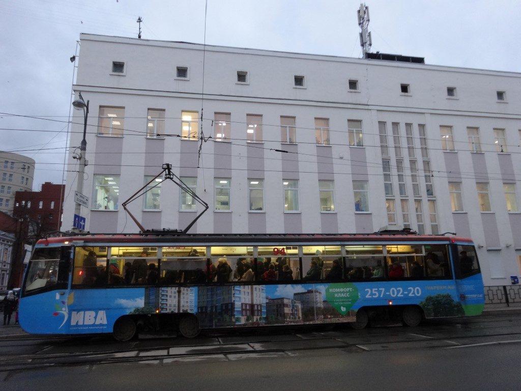 Le tramway à Perm