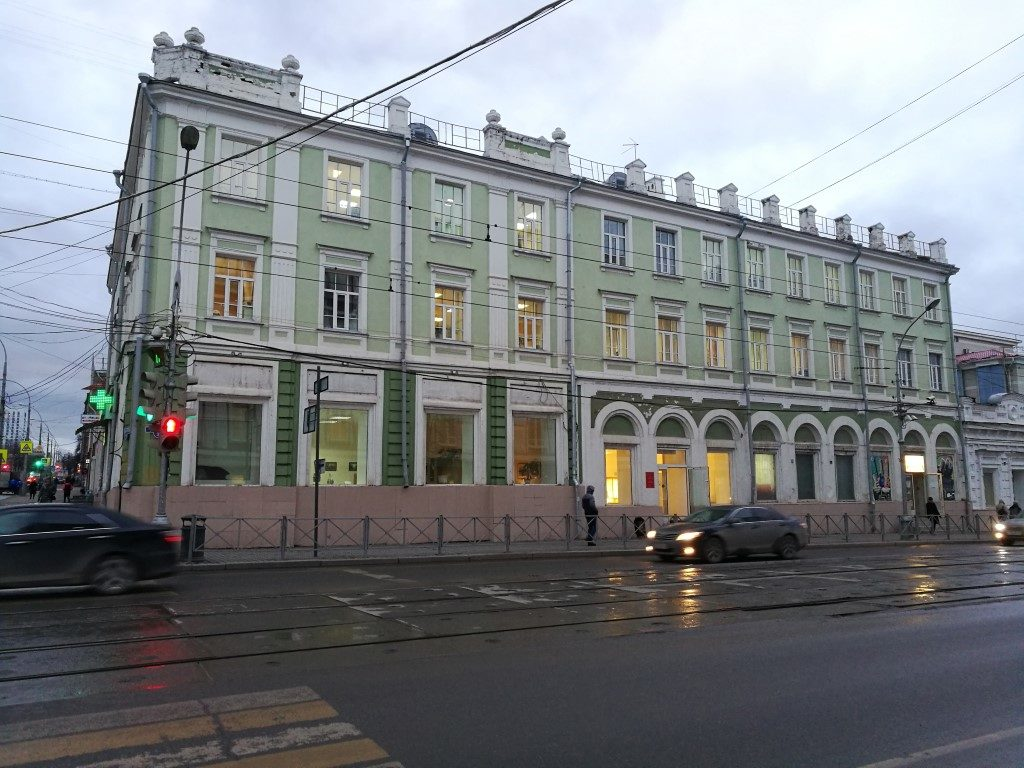 Balade dans Perm