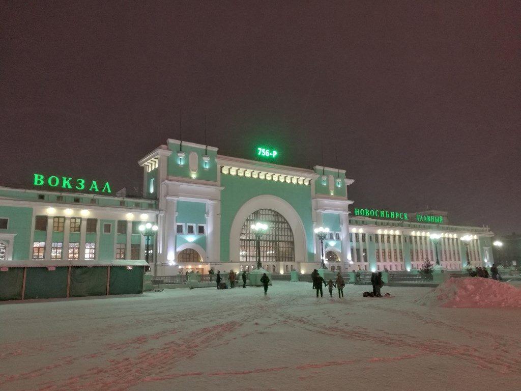 La gare de Novosibirsk