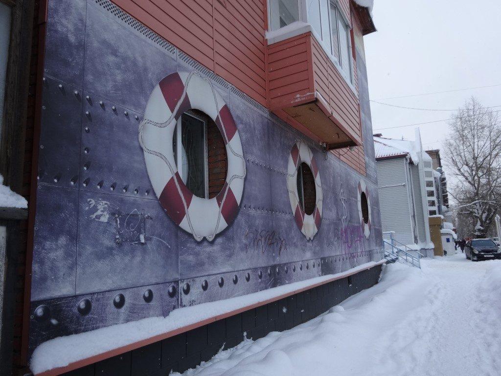 Tomsk, la décoration discutable d'une maison