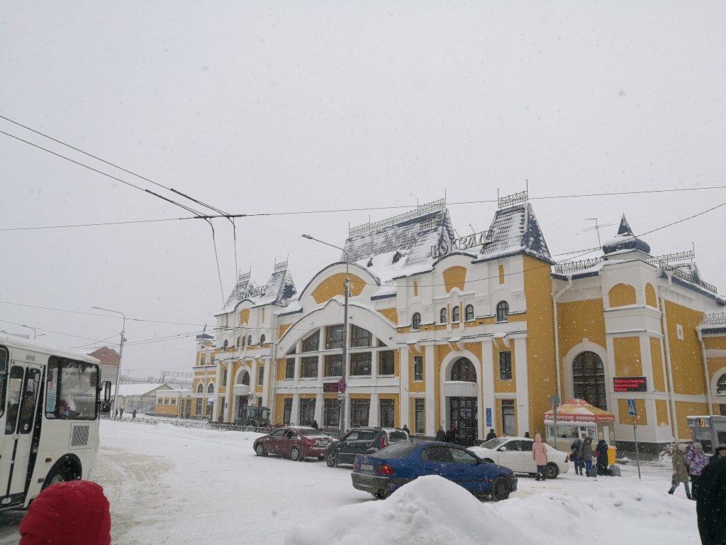 La Gare de Tomsk