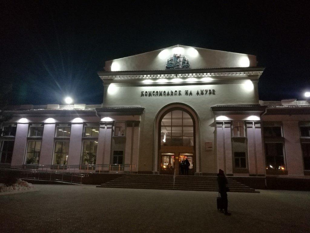 La gare de Komsomoslk-