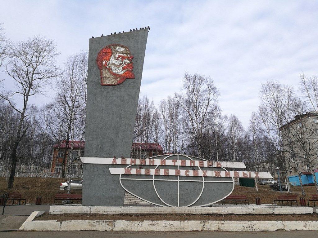 Le mémorial de Lénine