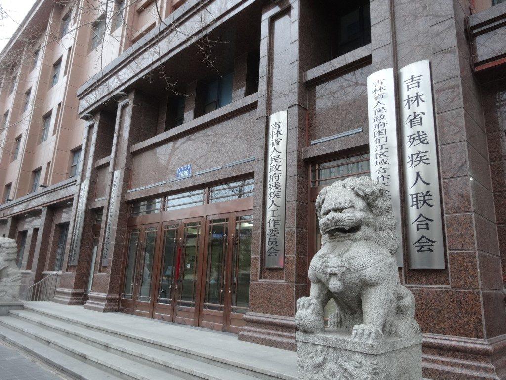 L'entrée d'un bâtiment à Changchun, on change de style