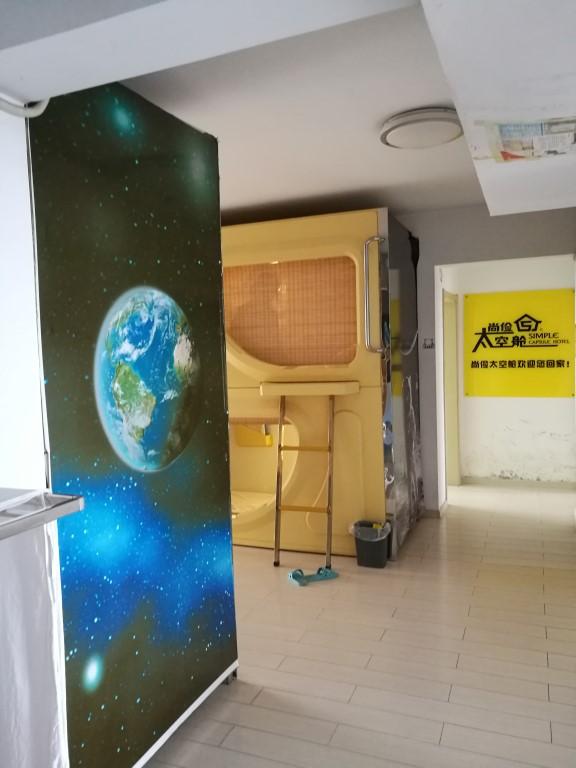 L'hôtel capsule à Changchun une impression d'espace privé