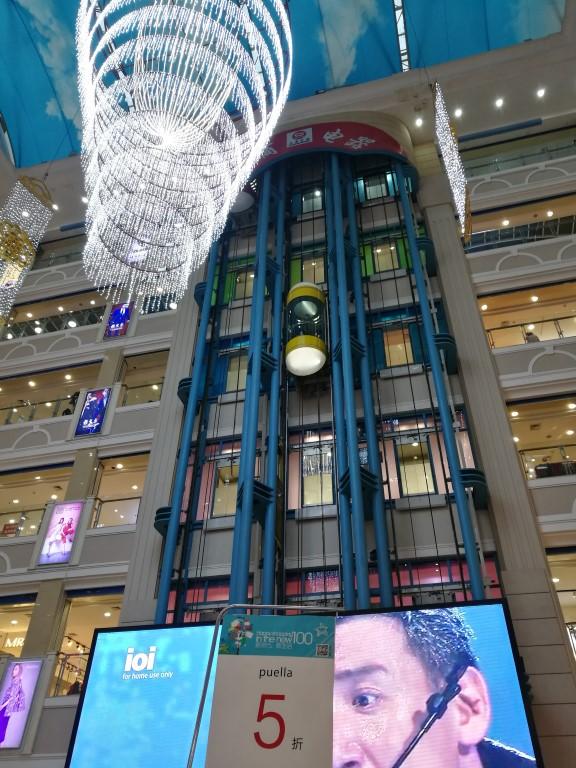 Une centre commercial très moderne dans Harbin