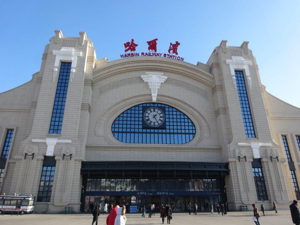 La gare centrale d'Harbin