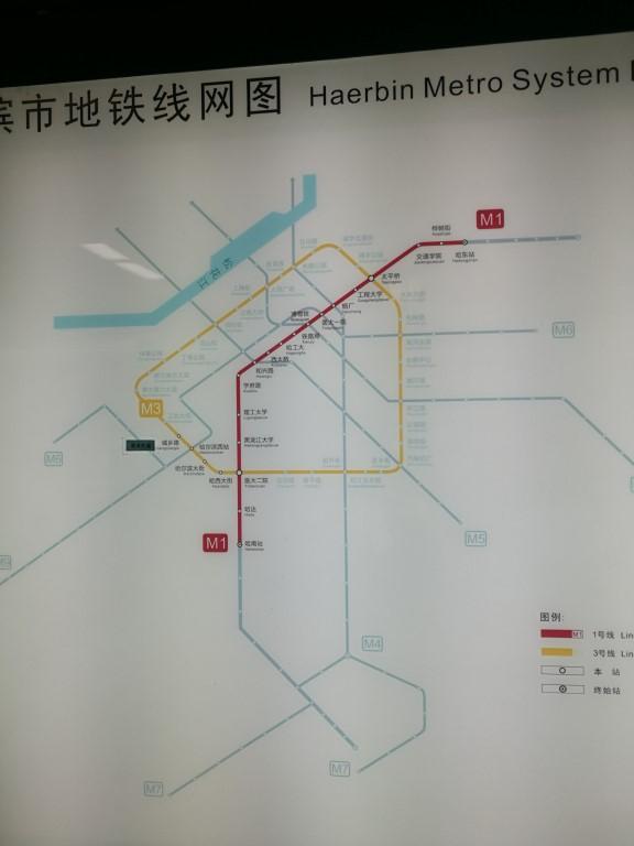 Le plan du métro d'Harbin à la gare Ouest
