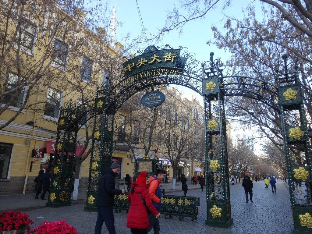L'entrée de la seule rue piétonne de la ville