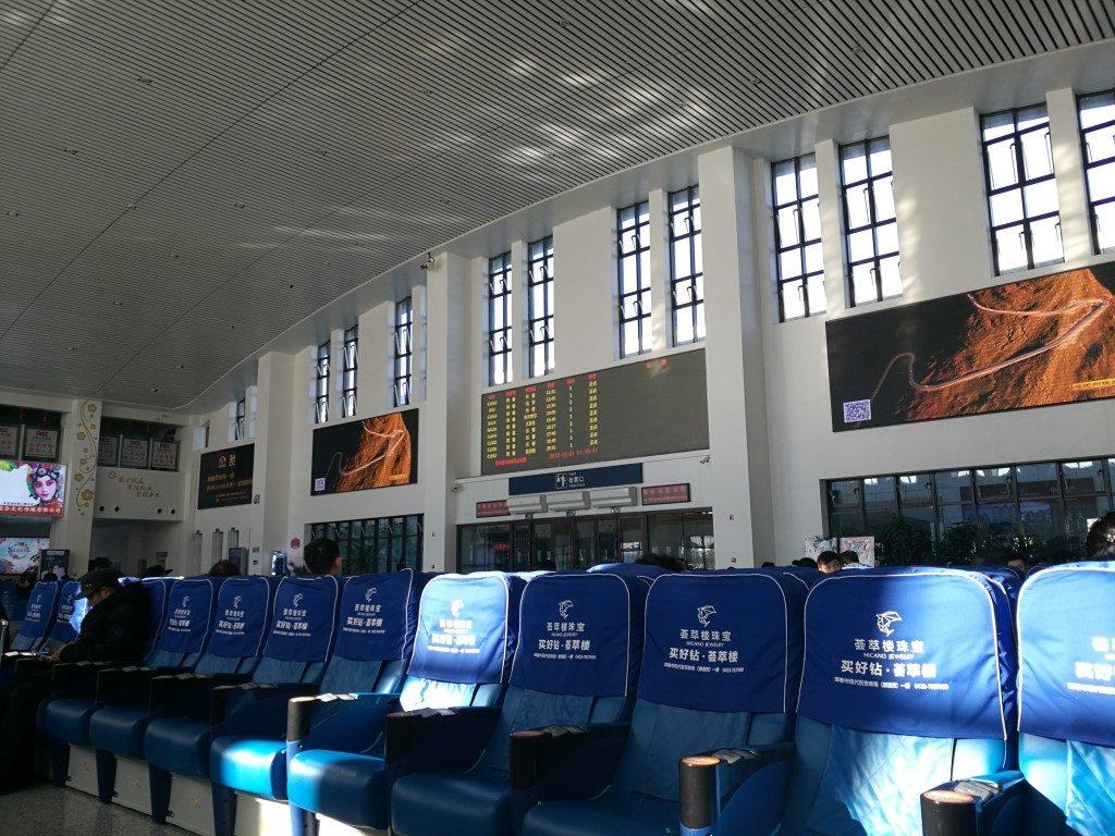 A l'intérieur de la gare d'Hunchun