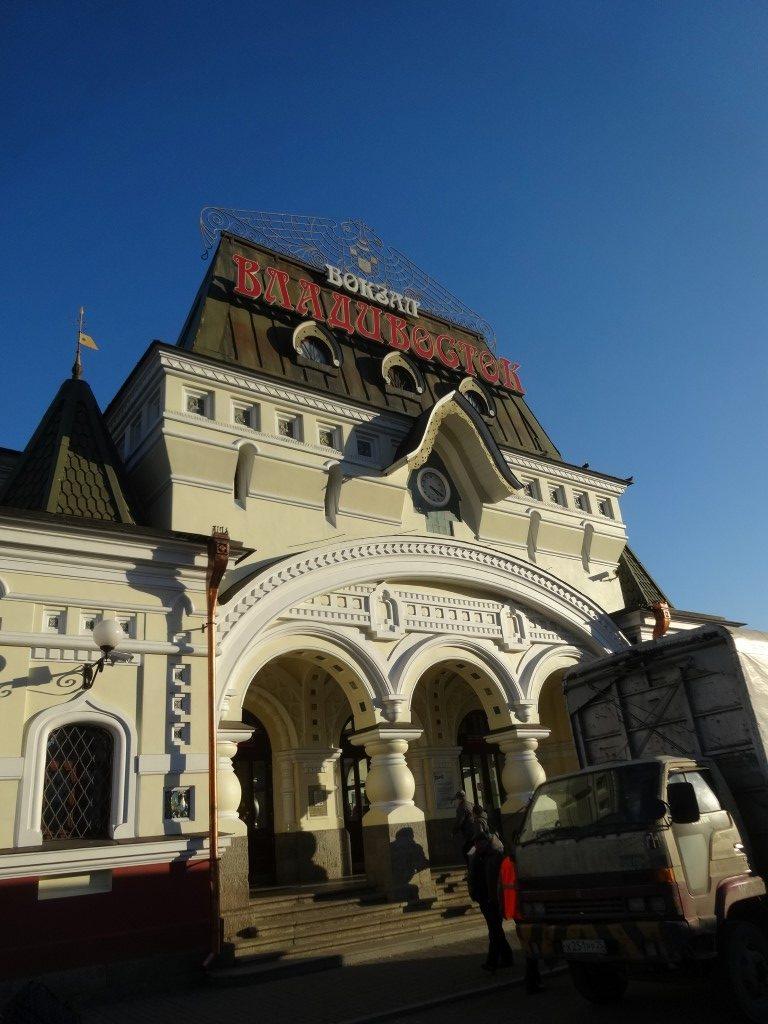 La gare de Vladivostok