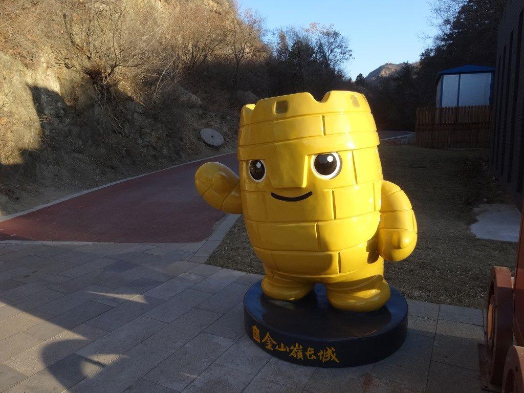 L'accès à une partie restaurée de la muraille à Jinshanling, le Disney Land local
