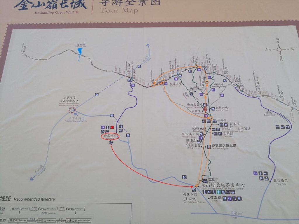 La carte de Jinshanling avec mon itinéraire