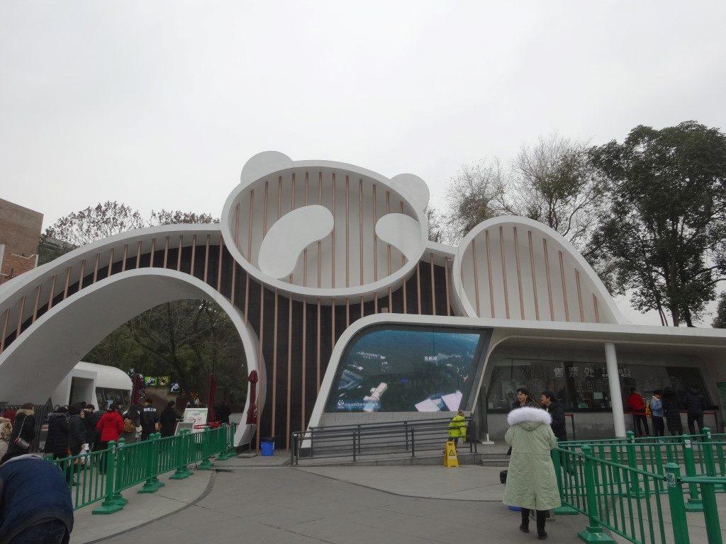 Le centre de conservation des pandas