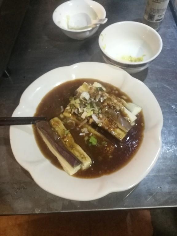 Les aubergines sauce poisson tout juste sorties du wok