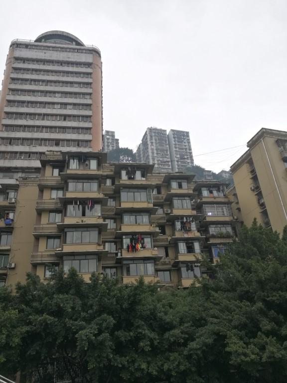 Balade dans les rues de Chongqing