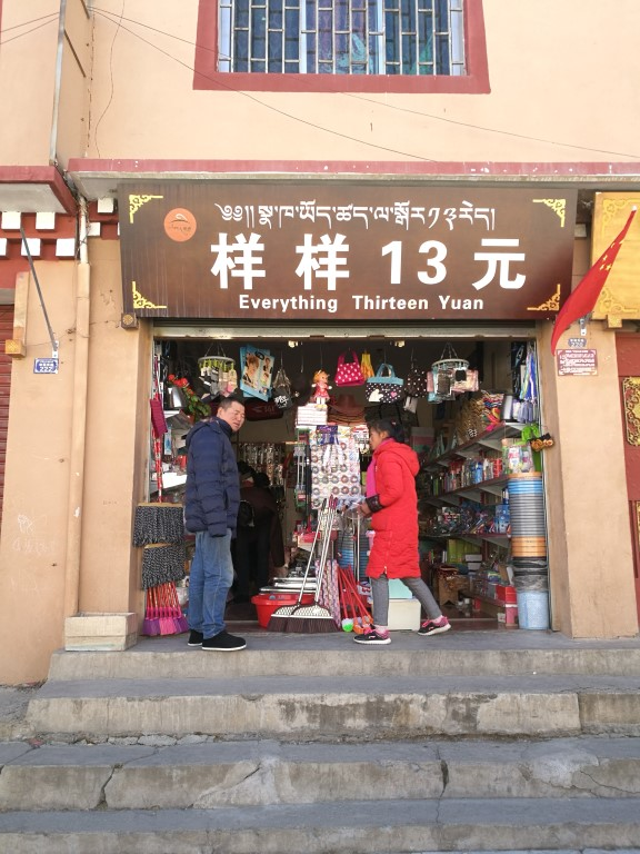 L'équivalent local des magasins tout à 2€