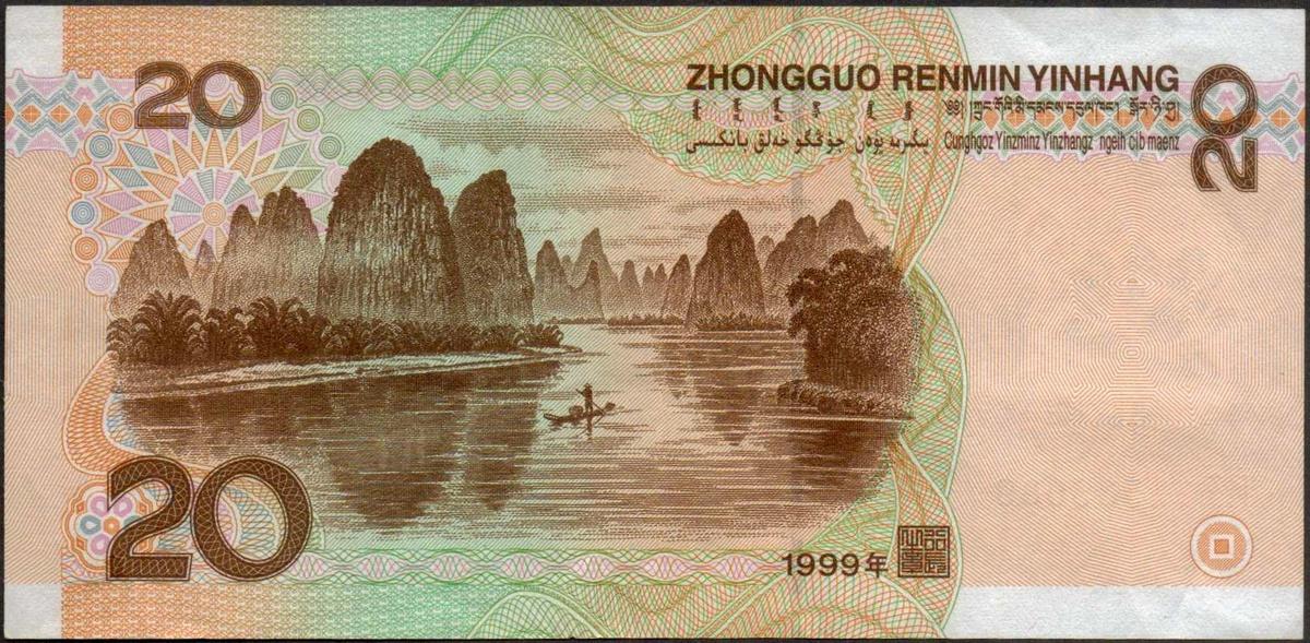 Le billet de 20 yuans avec le panorama de la rivière Li