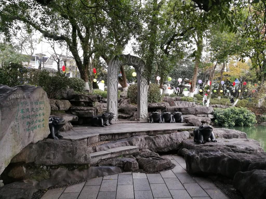 Le sentier aménagé autour du lac de Guilin