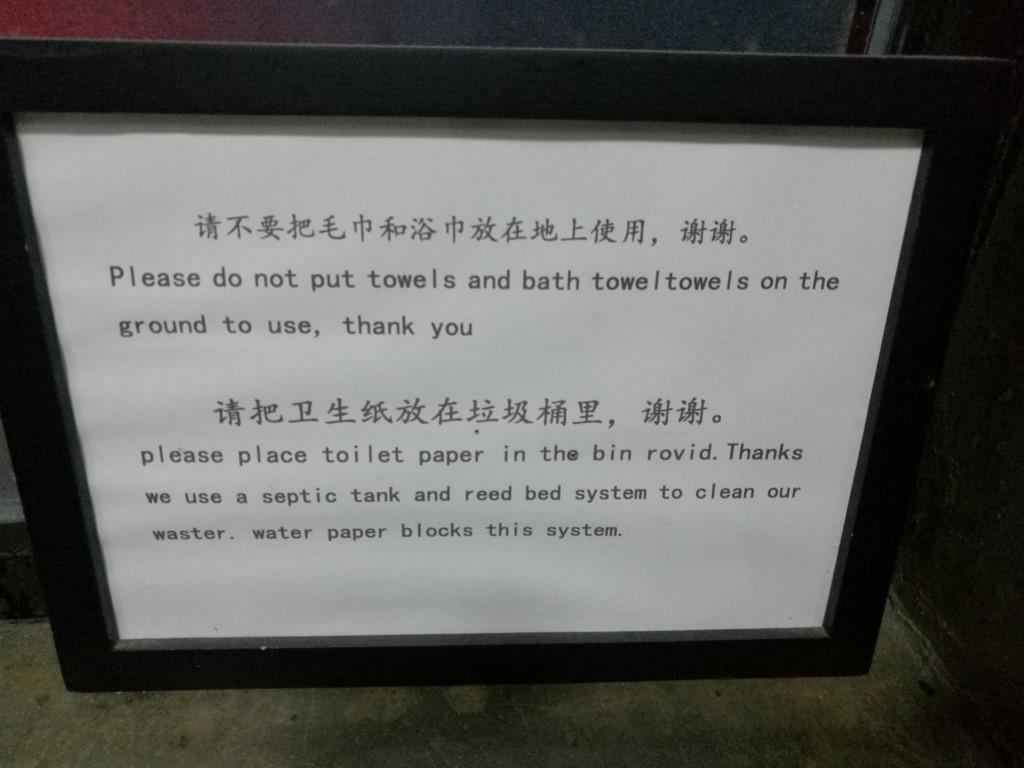 La preuve que Google Trad ne parle pas très bien chinois