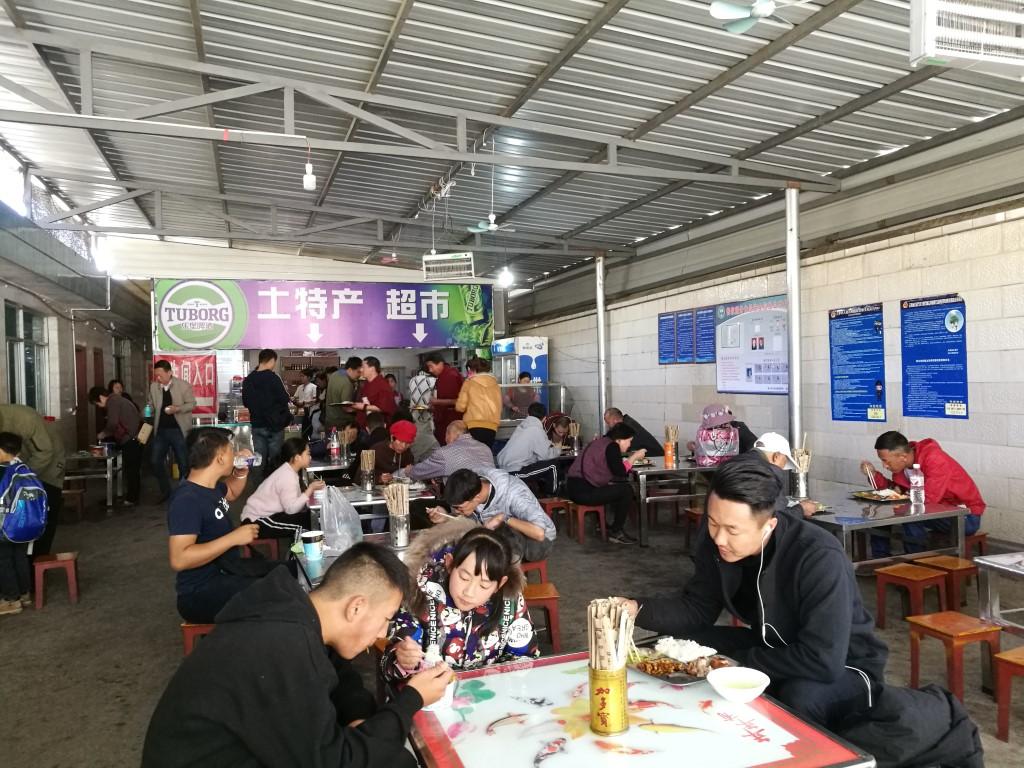 Pause midi en route pour Xishuangbanna