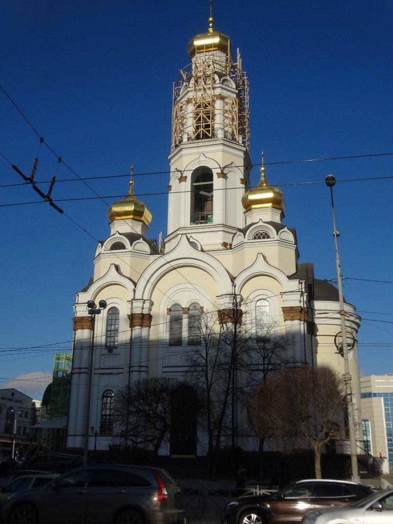Une église orthodoxe dans Ekaterinbourg