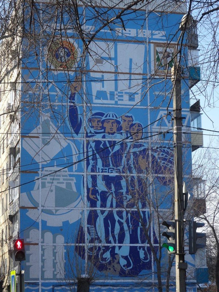 Un tag sur un bâtiment dans les rues de Komsomolsk